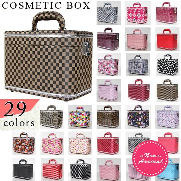コスメボックス 化粧ポーチ 大容量入る 鏡付き 全29色の品揃え かわいい トレンチケース