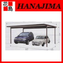 Yodo garage yodecarpo KFC type [KFCA-5450 additional buildings: two for vehicles and parking is parking spaces located exterior garage, yard and garden-DIY products Yodogawa steel works,
