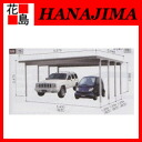 Yodo garage garage yodecarpo KFC type [KFCS-5450 additional buildings: two for vehicles and parking is parking spaces located exterior and yard and garden-DIY products Yodogawa steel works,
