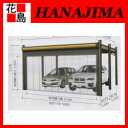 Yodo garage ヨドカーポ PS powered: KDAS-5654 PS: two for pipe shutter with automobiles, parking is parking spaces located exterior garage, yard and garden-DIY products Yodogawa steel works,]
