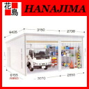Inova garage galada new GR-1917S/1719S standard model general types [combination type ( parking sheds a single + alpha )] garden car parking parking space area to install exterior DIY Inaba seisakusho]