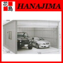 """Inova resin Premier! > Brodie BR-S56JN Jumbo model snowy type shutter type parking sheds garden car parking space area to install exterior DIY Inaba seisakusho"