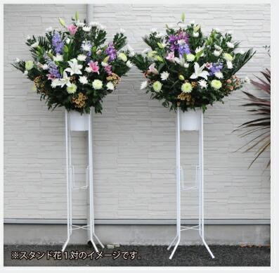 通夜・葬儀・告別式用のスタンドお供え花。お供えスタンド1段タイプ。