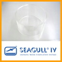 Seagull for replacement parts only acrylic stand