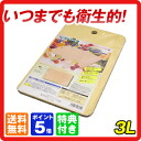 Tsukiboshi synthetic rubber cutting board kitchen star 3L 260*440*10mm