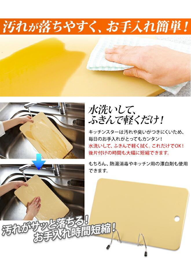 汚れが落ちやすく、お手入れ簡単!