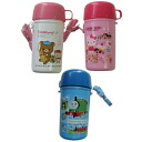 Character (Kitty, rilakkuma, Thomas) cold insulation water bottle [450 ml]