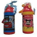 Disney character cold insulation direct bottle-limited