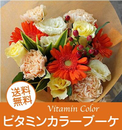 花咲のイメージ画像