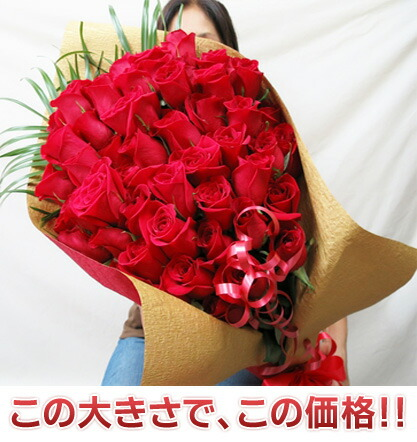 大輪のバラで還暦祝い