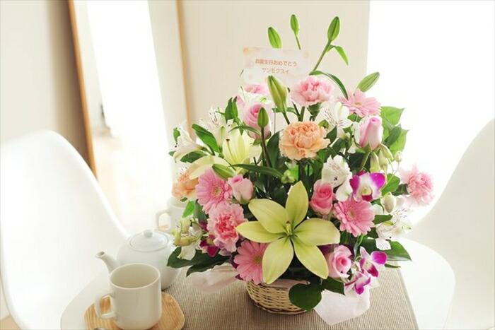 花をフラワーアレンジメント