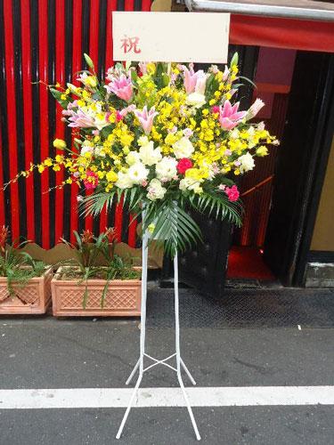 開店祝い御祝い花