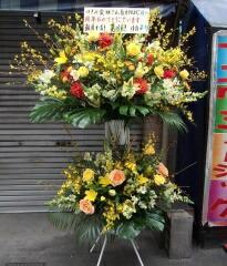 お祝いスタンド花