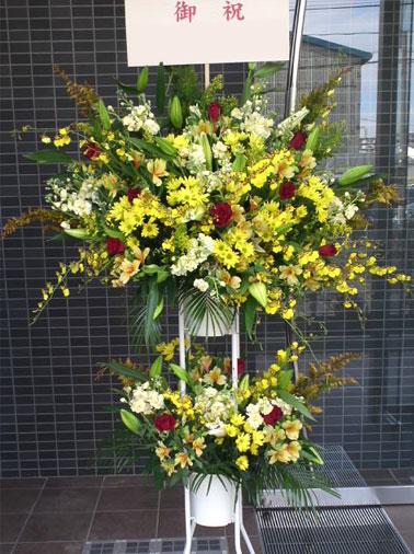 オープニング、開店祝い花