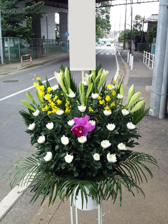 """""""お通夜に贈る花"""""""