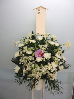 お葬式用スタンド花