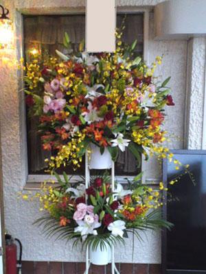 取引先様の開業祝い花