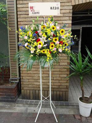 ビジネス用祝花