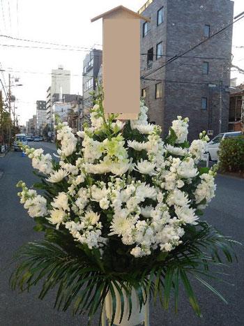 お供え用花