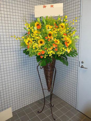 お祝い用立花