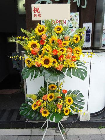 竣工式、式典、オープニングなどビジネスイベントへお祝いスタンド花