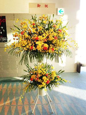 御祝いスタンド花