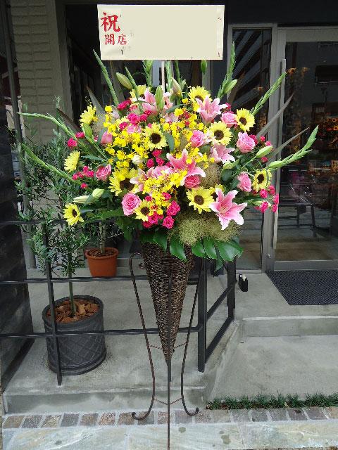 舞台祝い花