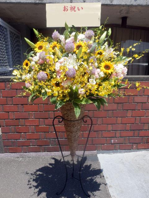 コンサート祝い花