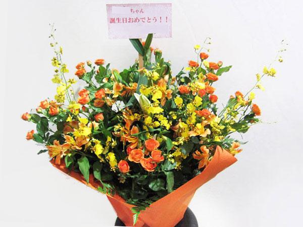 お誕生日祝いの花