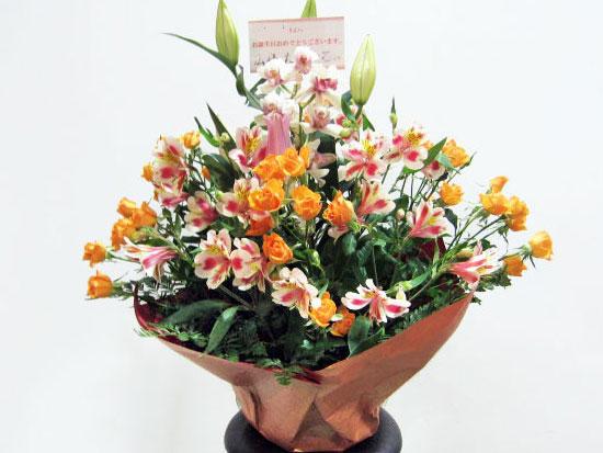 新装開店祝のお花