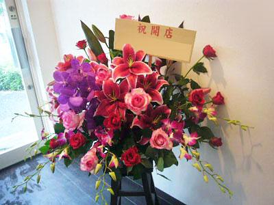 お誕生日祝い花
