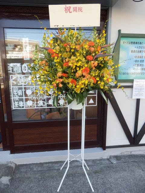 オープニング、開店花
