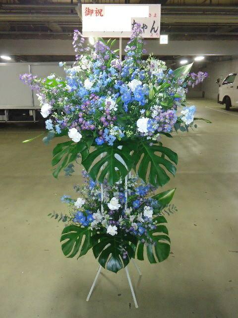 竣工式、式典、オープニングセレモニー、取引先企業様へのビジネス用祝い花