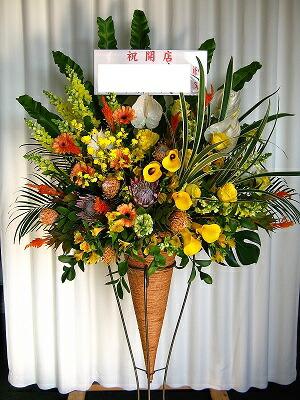 開店御祝い花
