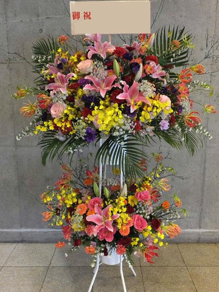 俳優・女優・タレント公演祝い花