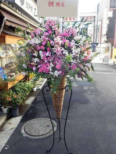 移転祝い スタンド花