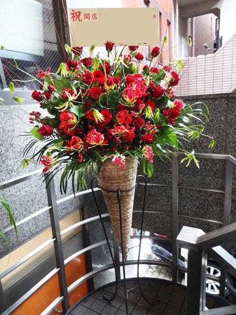 ピンク系お祝いのスタンド花