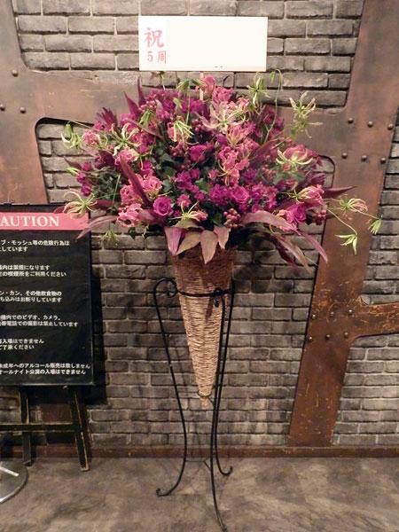 オープニングセレモニー、竣工式、開店祝い花