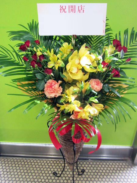 リニューアルオープン お店に贈る花