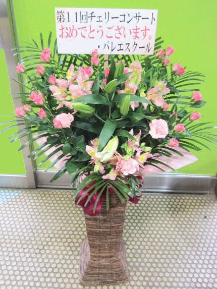 開校祝いのスタンド花 ミディアム