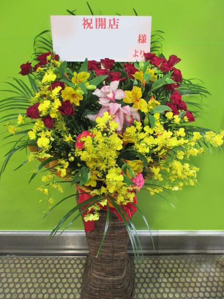 移転祝いに贈るスタンド花