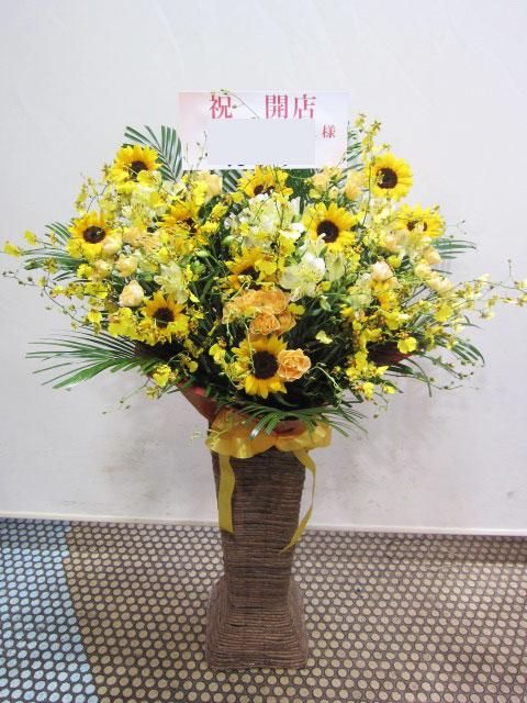 ミディアムスタンド花 開店祝い