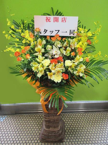 引越祝い スタンド花