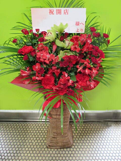 開業祝い 立花