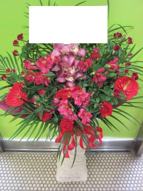 ミディアムスタンド花
