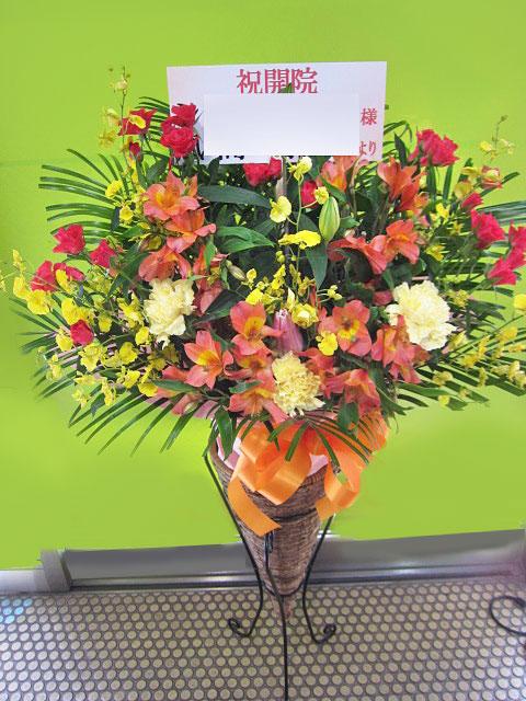 開店祝い オープン花