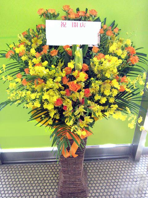 リニューアルオープン祝いのスタンド花