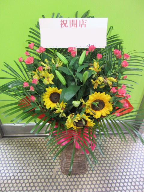 お祝いに贈るスタンド花