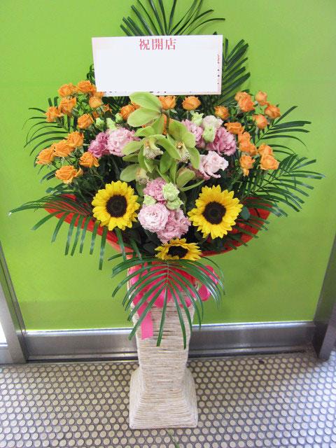 お祝いミディアムスタンド花