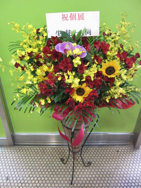 開院祝いのためのお花